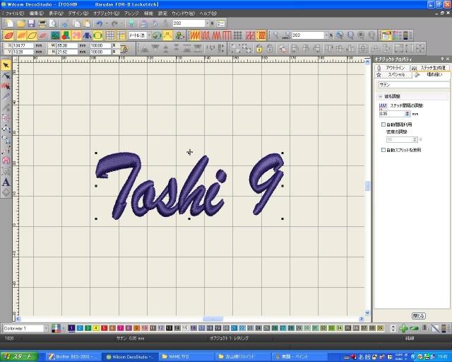 TOSHI9